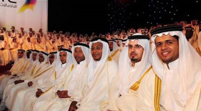casamento na Arábia Saudita