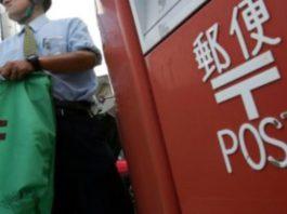 Carteiro japonês guarda 24 mil envelopes